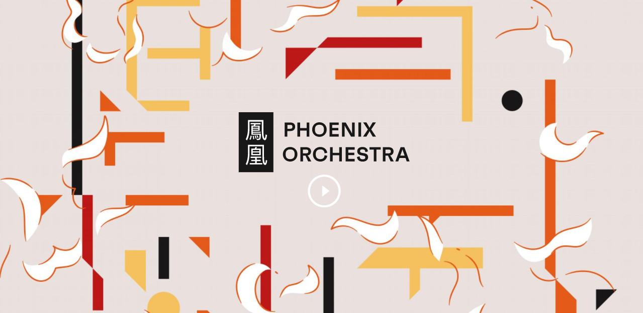 想在自己的DAW中使用迪士尼《花木兰》电影配乐中的中国管弦乐音色吗(视频)