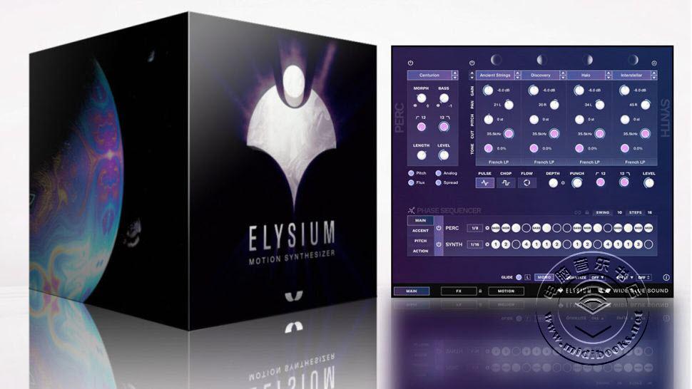 Wide Blue Sound发布全新双层旗舰合成器Elysium