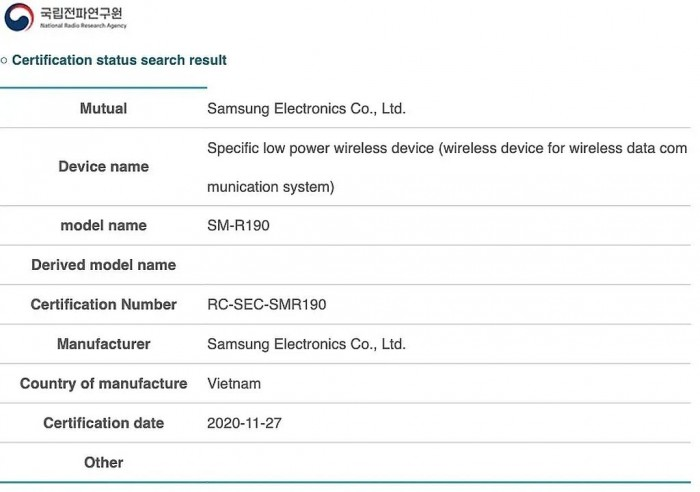 三星新款TWS耳机叫做Galaxy Buds Pro:将配主动降噪功能