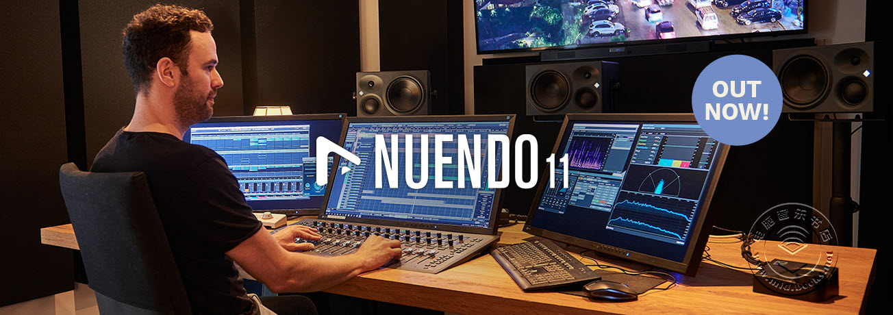 Steinberg发布Nuendo 11(视频)