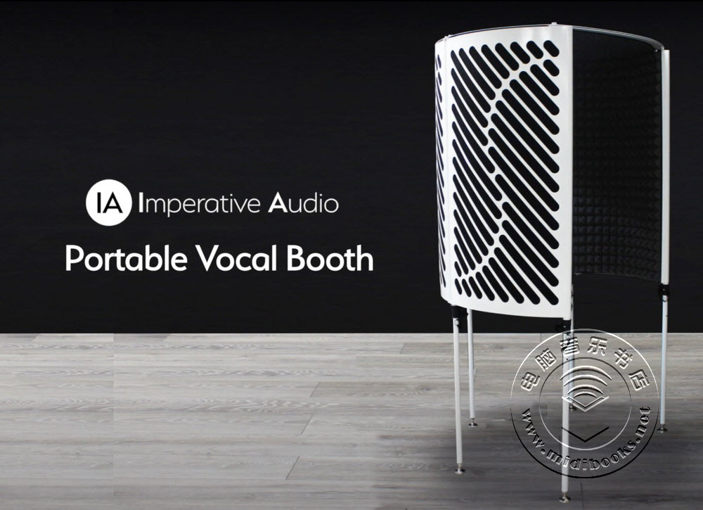 Imperative Audio推出便携式人声展台