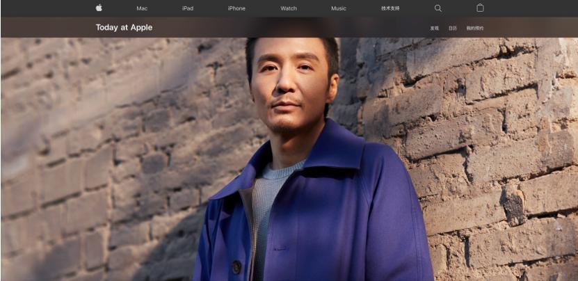 """苹果推出音乐实验室课程:与朴树合作重新混音""""平凡之路"""""""