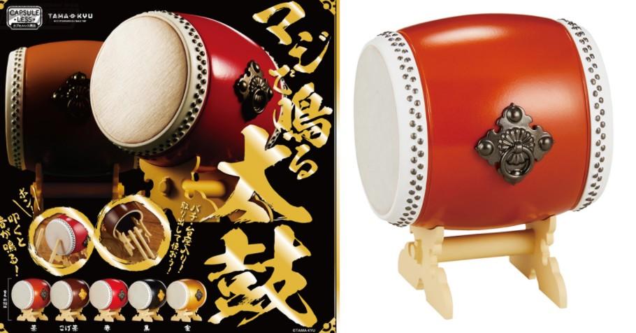 真·太鼓达人 - 高玩演奏300日元扭蛋小太鼓引热议(视频)