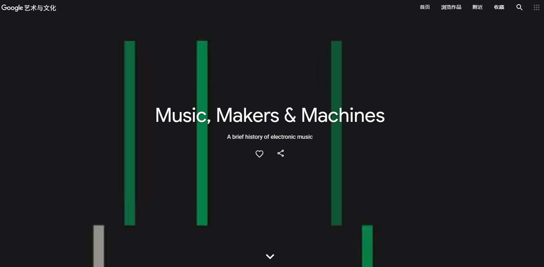 谷歌推出在线大型电子音乐档案馆(视频)