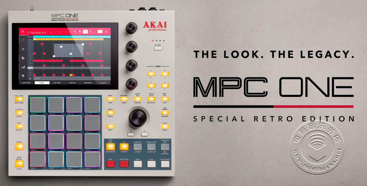 Akai Pro 发布 MPC One Retro 工作站(视频)