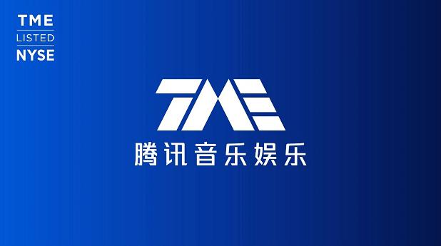 消息称市场监管总局将要求腾讯音乐放弃独家版权