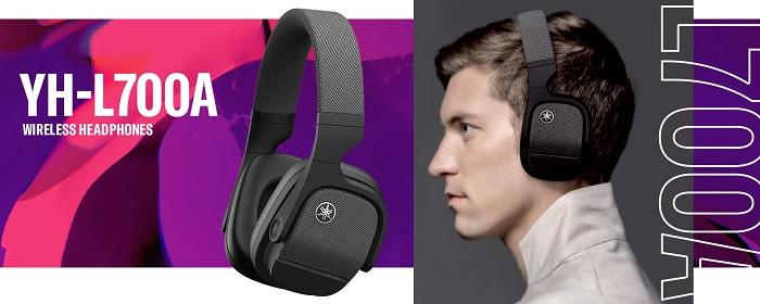 雅马哈推出YH-700A头戴式耳机 支持主动降噪和空间音频