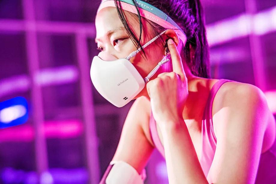 LG为其空气净化口罩添加麦克风和扬声器 下月上市