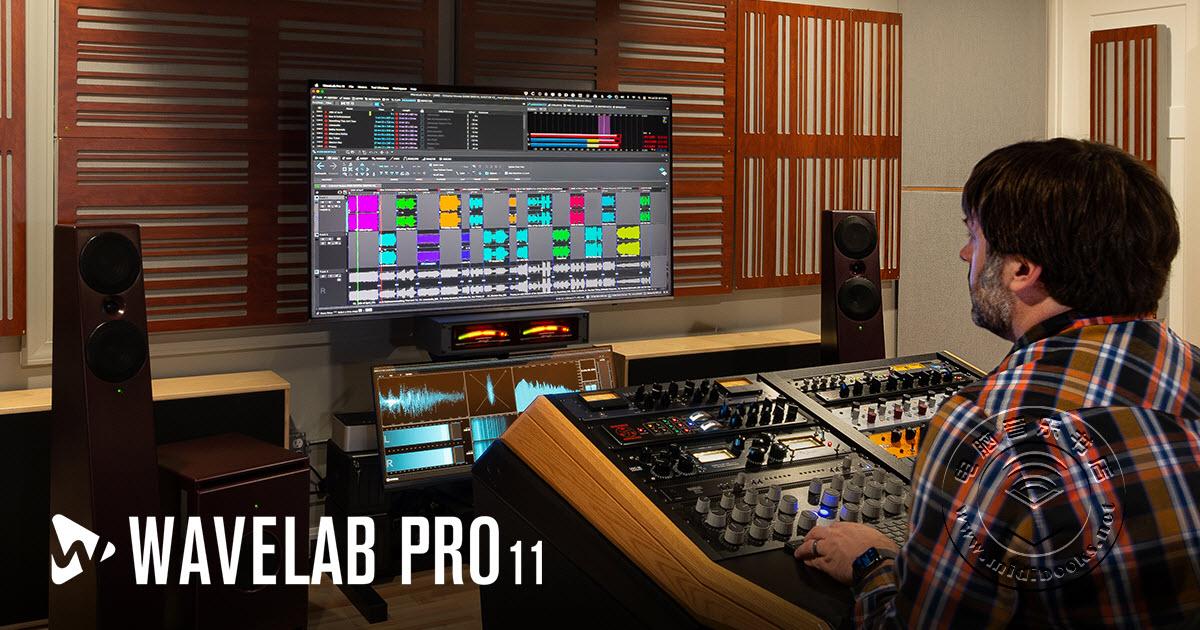 Steinberg 发布 Wavelab Pro 11(视频)